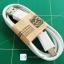 Micro USB Cable สาย Micro USB (สีขาว) thumbnail 1