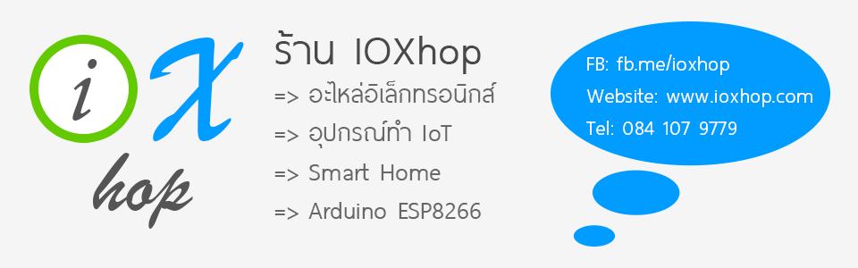 IOXhop