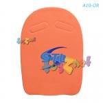 Intex แผ่นโฟมหัดว่ายน้ำ สีส้ม รุ่น A10-OR