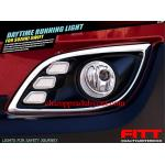 Daytime Running Light SUZUKI SWIFT ECO 12-16 FITT
