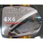 ครอบฝาถังน้ำมันโครเมี่ยม NISSAN NAVARA 07-13 4D (V.2)