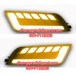Daytime Running Light FORD RANGER 2015-2018 (V.3) รุ่นไม่ TOP