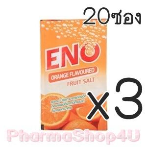 (ซื้อ3 ราคาพิเศษ) (20 ซอง) Eno รสส้ม ซอง 4.3กรัม คลายกรด รสแน่นเฟ้อ