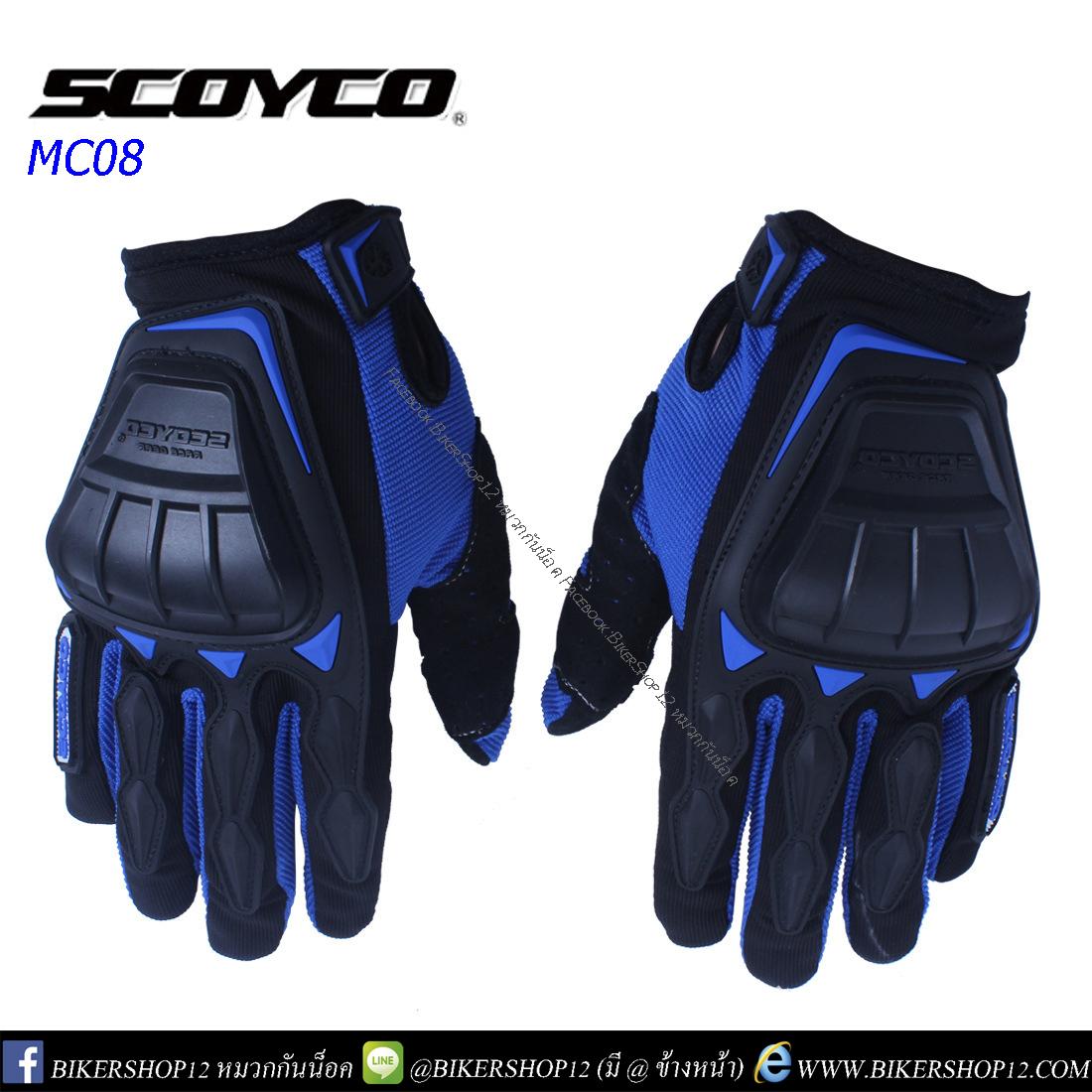 ถุงมือ SCOYCO MC08 สีน้ำเงิน