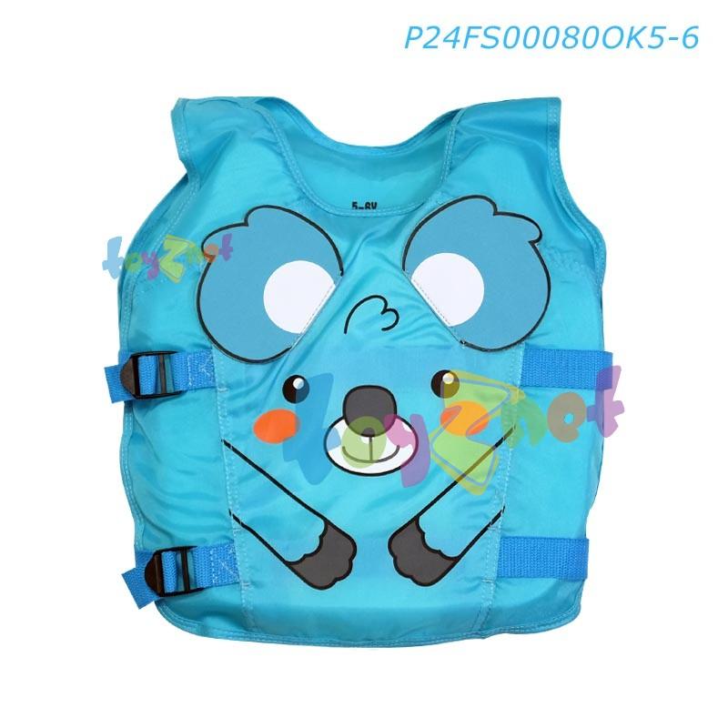 STL เสื้อชูชีพปรับขนาดได้ เด็ก 5-6 ขวบ ลายหมีโคอาล่า รุ่น P24FS00080OK5-6