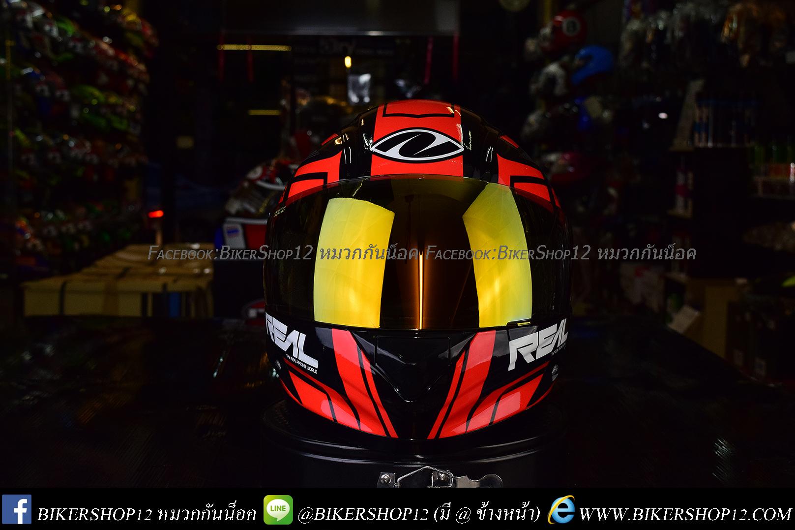 หมวกกันน็อคReal รุ่นHornet-Virago สีดำแดง