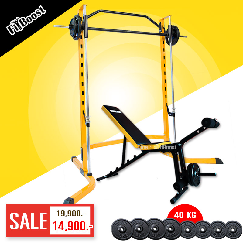 Set Smith Machine รุ่น Hurricane Plus +Bench 38