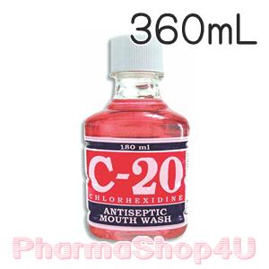 (สีแดง) C-20 Chlorhexidine Antiseptic Mouth Wash 360ml. น้ำยาบ้วนปากรักษาและป้องกันโรคเหงือกอักเสบ รักษาเชื้อราในช่องปาก ป้องกันการสะสมของคราบหินปูน