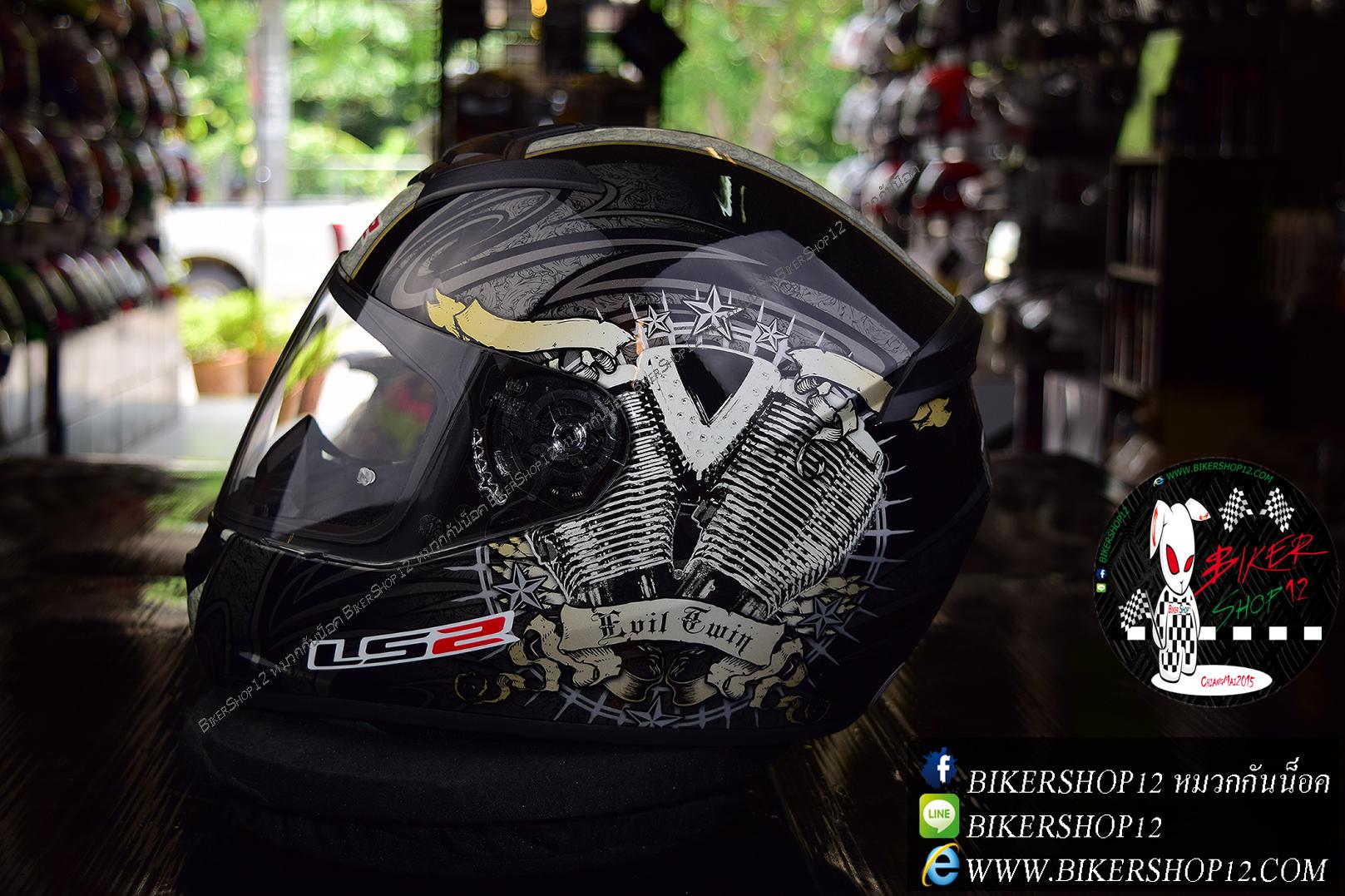 หมวกกันน็อค LS2 รุ่น FF352 EVIL TWIN