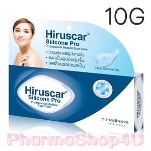 Hiruscar Silicone Pro 10 g. ฮีรูสการ์ ซิลิโคน โปร ผลิตภัณฑ์ดูแลรอยแผลเป็น