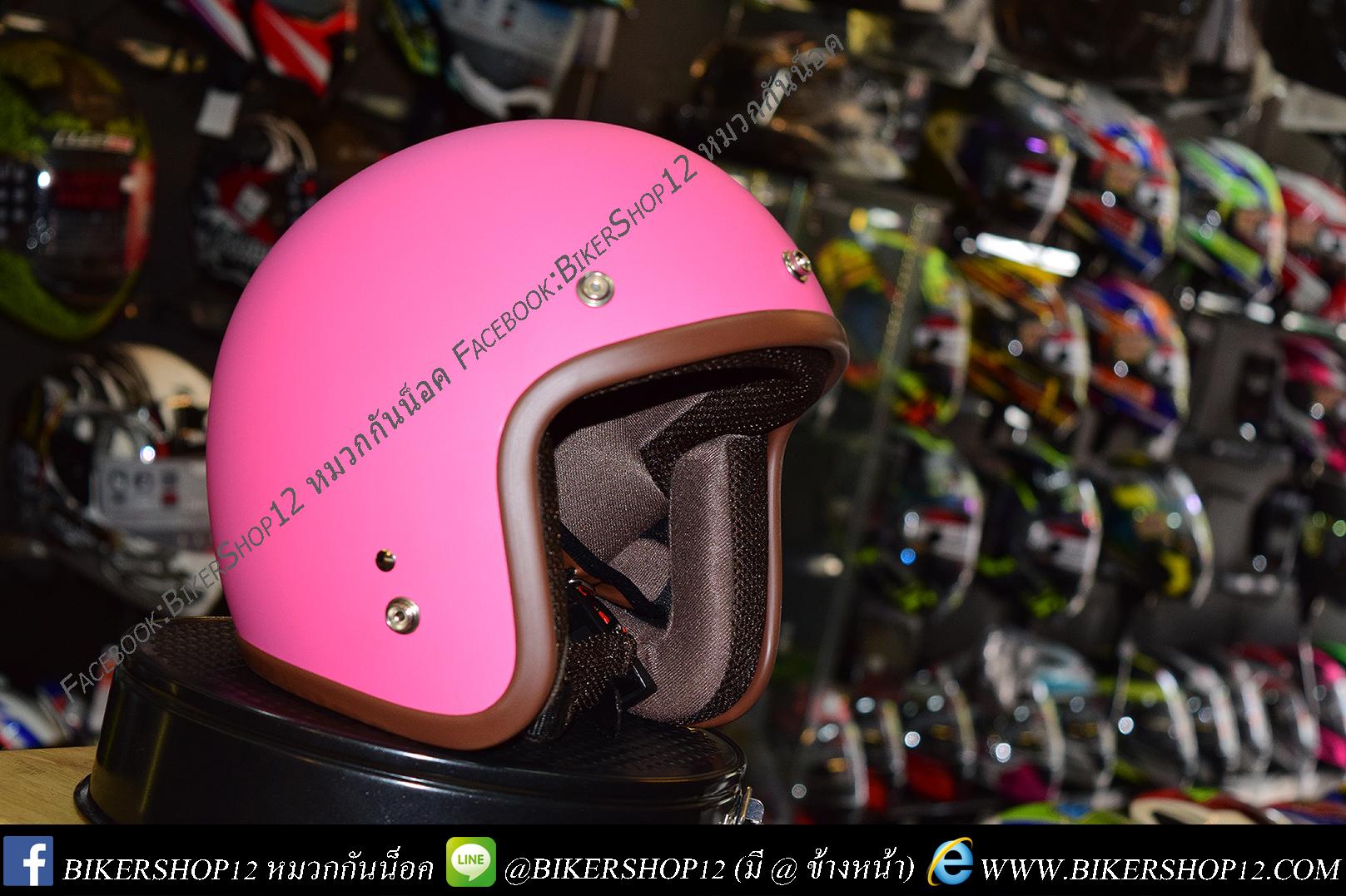 หมวกกันน็อคคลาสสิก 5เป๊กLB+ สีชมพูด้าน