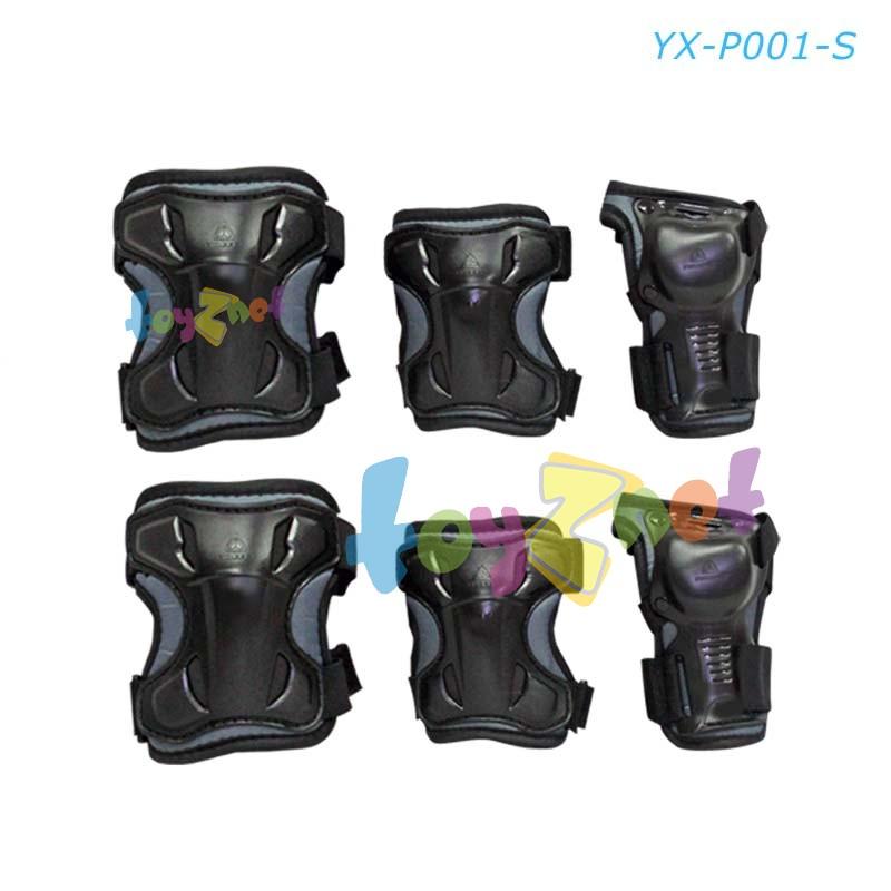 ชุดสนับป้องกันเข่า-ข้อศอก-ข้อมือ ผู้ใหญ่ ขนาด S รุ่น YX-P001-S