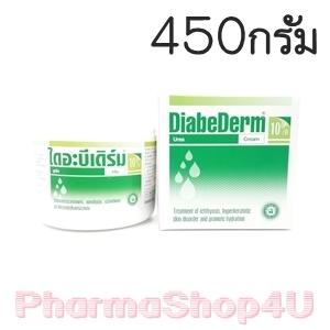 Diabederm Urea Cream 10% 450G เพิ่มความชุ่มชื้นให้ผิว ลดการแพ้ระคายเคือง ให้ผิวหนังชั้นนอกหลุดลอกอย่างอ่อนโยน