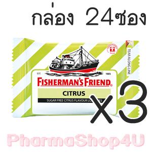 (ซื้อ3 ราคาพิเศษ) (ยกกล่อง 24ซอง) Citrus Fisherman's Friend Sugar Free Flavour Lozenges 25g ฟิชเชอร์แมนส์ เฟรนด์ ยาอม บรรเทาอาการระคายคอ ซิตรัส