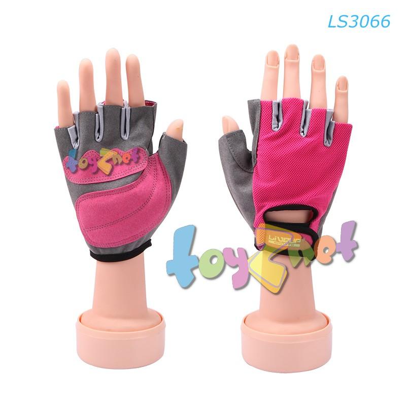 Liveup ถุงมือออกกำลังกาย (ชมพู-เทา) รุ่น LS3066