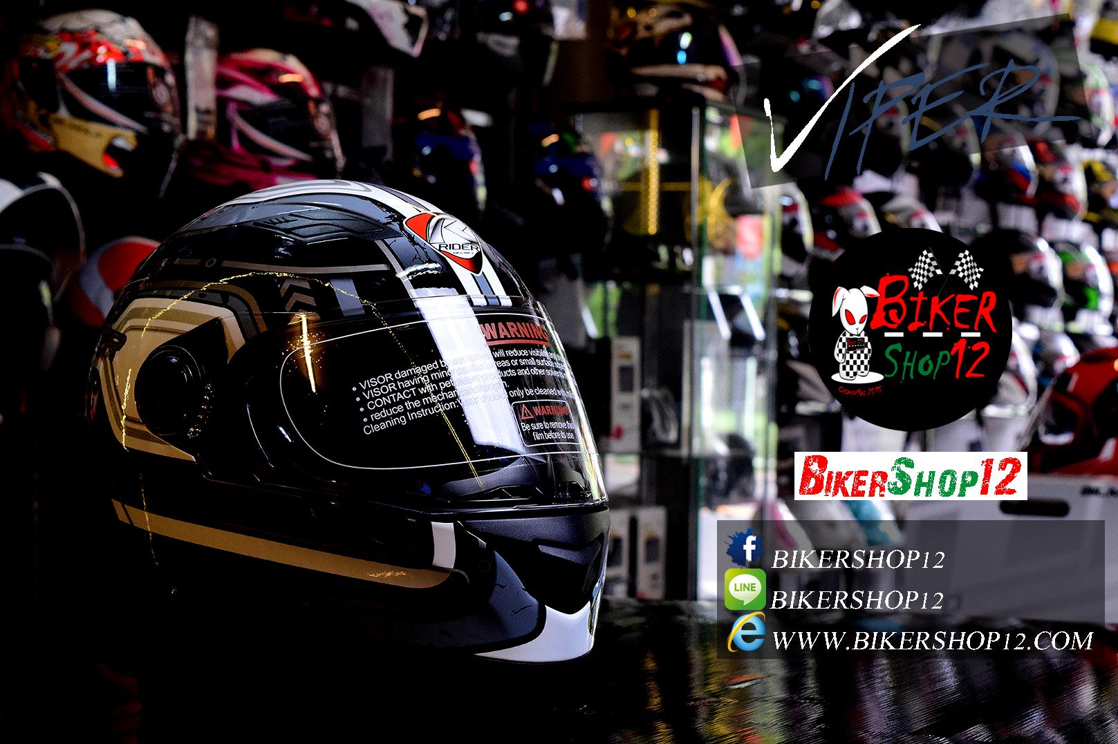 หมวกกันน็อคRider Viper สีSport Black สำเนา