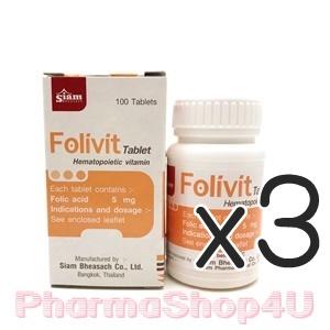 (ซื้อ3 ราคาพิเศษ) Folivit Folic Acid 5mg 100เม็ด โฟลิค เอซิด บำรุงเลือด เตรียมตัวตั้งครรภ์