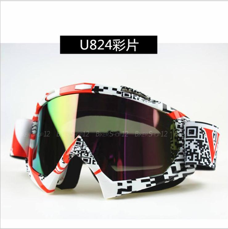 แว่นวิบาก (Goggle) รหัส U824 เลนส์รุ้ง สำเนา