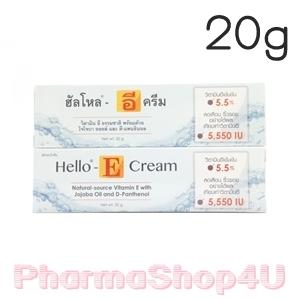 Hello-E Cream 20 กรัม วิตามินอี ธรรมชาติ พร้อมด้วยโจโจบา ออยล์ และ ดี-แพนธินอล ช่วยปรับและฟื้นฟูสภาพของเซลล์ผิวหนัง