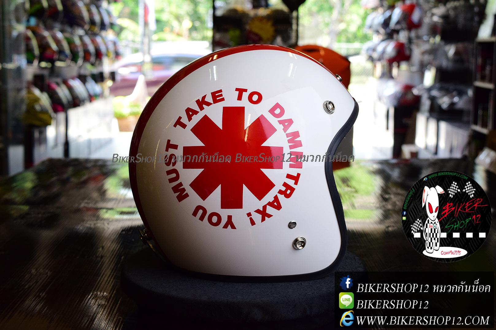 หมวกกันน็อคคลาสสิก 5เป๊ก สีขาวลายแดง (LB Speed Wheel)