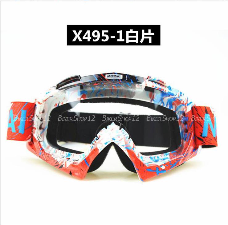 แว่นวิบาก (Goggle) รหัส X495-1 เลนส์ใส