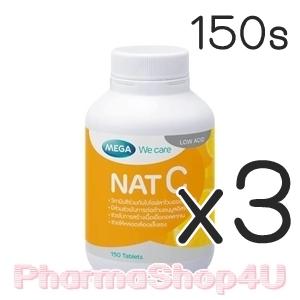 (ซื้อ3 ราคาพิเศษ) (150เม็ด) MEGA We Care Nat C 1000mg วิตามินซีให้ผิวขาวกระจ่างใสได้เร็วขึ้นจากเดิมและเสริมสร้างภูมิคุ้มกันในร่างกาย