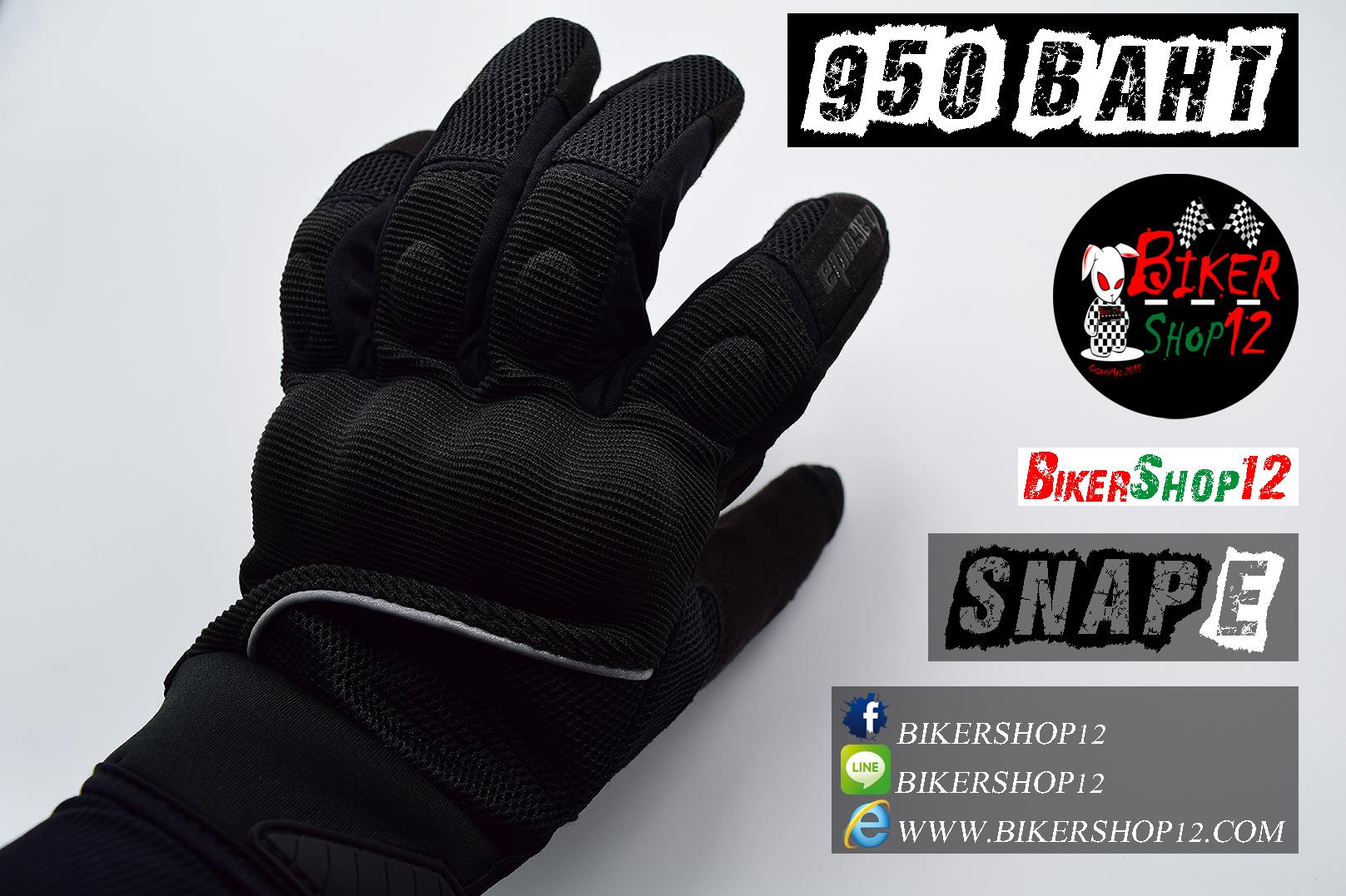 ถุงมือReal SNAP E สีดำ
