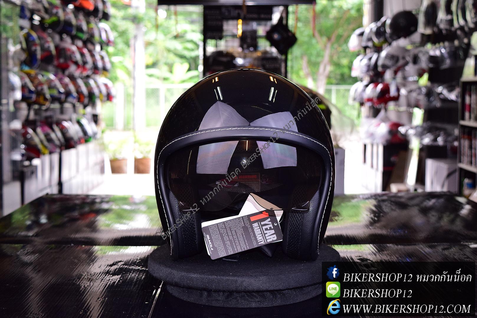 หมวกกันน็อคBilmola Voyager สีดำเงา