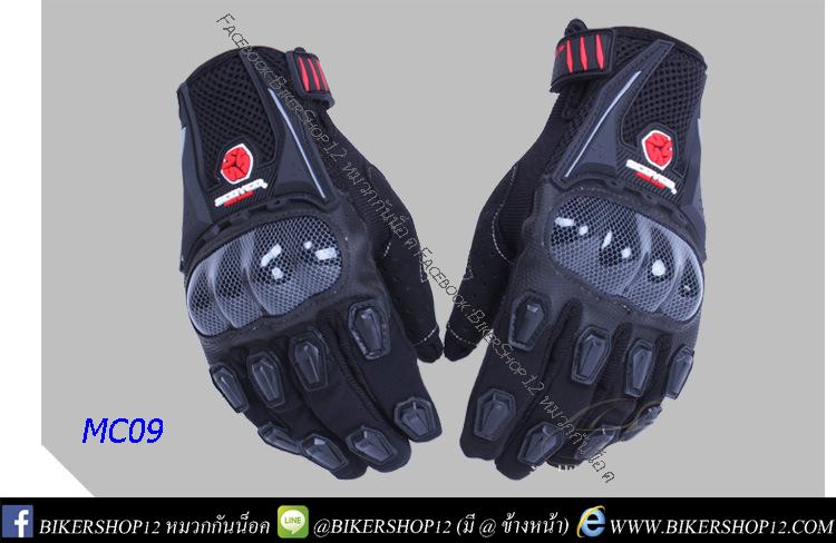 ถุงมือ SCOYCO MC09 สีดำ