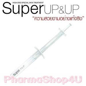 Take Me Super Up&Up 3mL สุดยอดเซรั่ม ฆ่าตีนกา ลบรอยเหี่ยวย่น ปรับสภาพผิวให้เนียนเรียบ ใน 1นาที