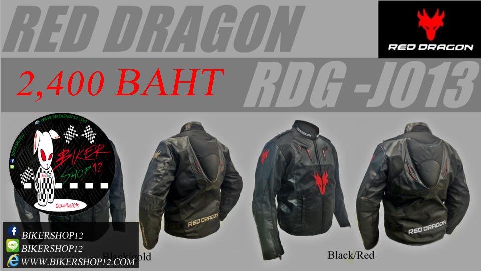 เสื้อการ์ดRed Dragon