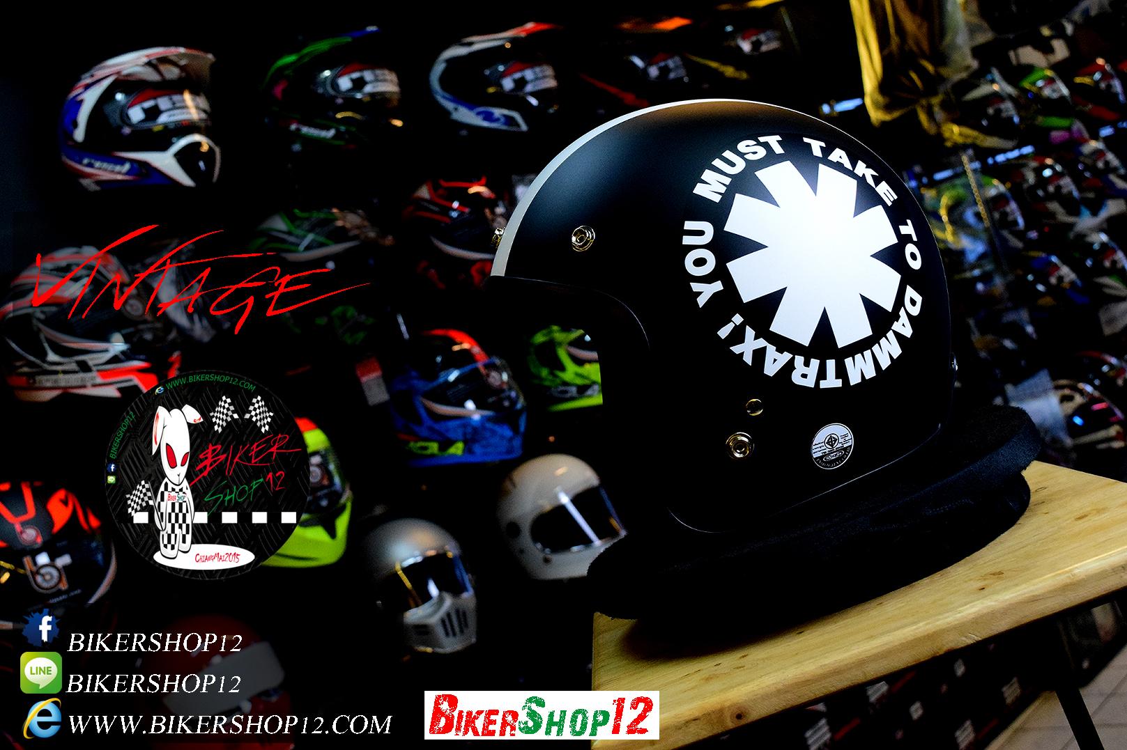 หมวกกันน็อคคลาสสิก 5เป๊ก สีดำด้านลายขาว (LB Speed Wheel) สำเนา