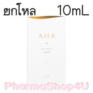 (ยกโหล ราคาส่ง) Maxkin AHA Face Treatment Serum 10% 10mL เซรั่มปรับสภาพผิวจากเอเอชเอธรรมชาติบริสุทธิ์ ซึมเข้าสู่ผิวอย่างรวดเร็ว ตรงจุด