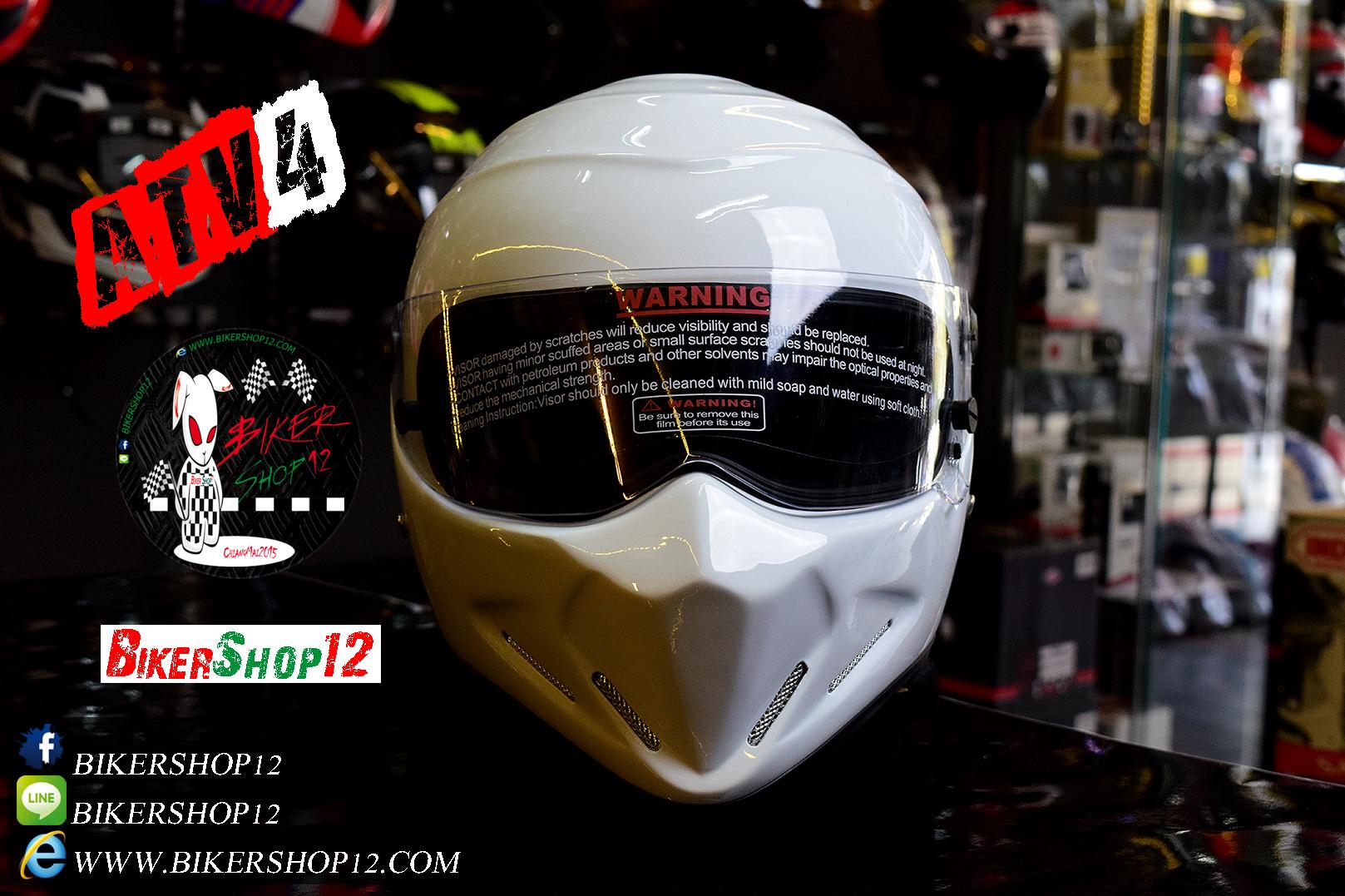 หมวกกันน็อคคลาสสิกCrg-Atv4 สีขาว