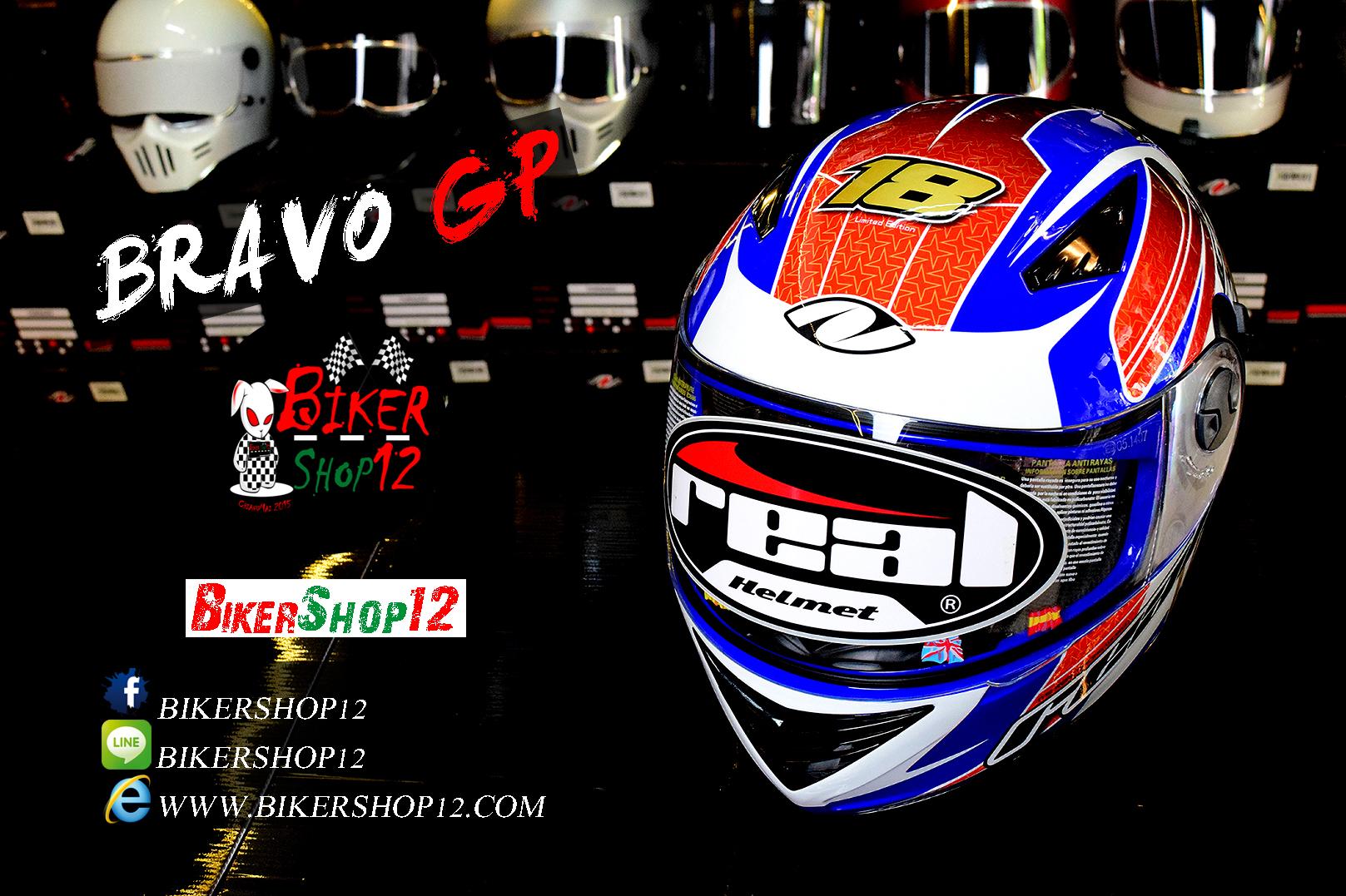 หมวกกันน็อคReal รุ่นBravo GP สีน้ำเงิน-แดง-ทอง
