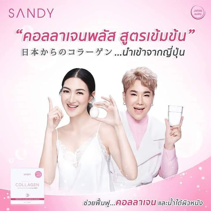 3 กล่อง SANDY Collagen Tripeptide 10,000 mg. HACP + Vitamin C From JAPAN แซนดี้ คอลลาเจน คอลลาเจนไตรเปปไทด์บริสุทธิ์ + วิตามินซี แบบชงดื่ม เกรดพรีเมี่ยม มี อย.