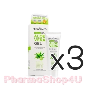 (ซื้อ3 ราคาพิเศษ) Provamed Aloe Vera Gel โปรวาเมด อโล เวร่า เจล 50 g. เจลว่านหางจระเข้สูตรอ่อนโยนพิเศษ เติมความสดชื่น บำรุงผิวที่แห้งกร้านขาดน้ำ