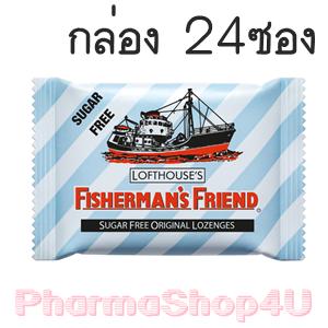 (ยกกล่อง 24ซอง) Original Fisherman's Friend Sugar Free Flavour Lozenges 25g ฟิชเชอร์แมนส์ เฟรนด์ ยาอม บรรเทาอาการระคายคอ ออริจินอล