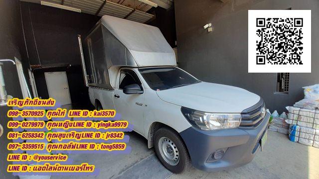 รถรับจ้างราชบุรี รถรับจ้างบริการที่ดีมีมาตรฐาน ราคาไม่แพง เจริญภักดีขนส่ง