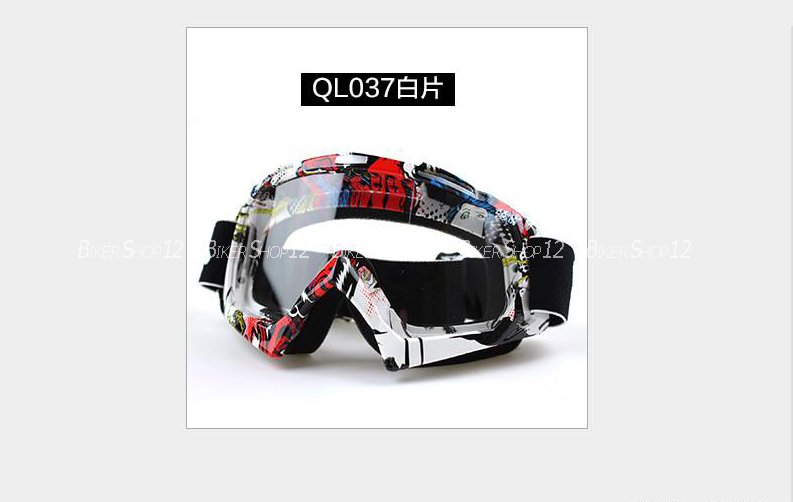 แว่นวิบาก (Goggle) รหัส QL037 เลนส์ใส
