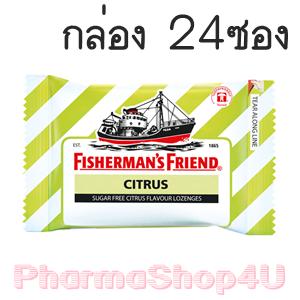 (ยกกล่อง 24ซอง) Citrus Fisherman's Friend Sugar Free Flavour Lozenges 25g ฟิชเชอร์แมนส์ เฟรนด์ ยาอม บรรเทาอาการระคายคอ ซิตรัส