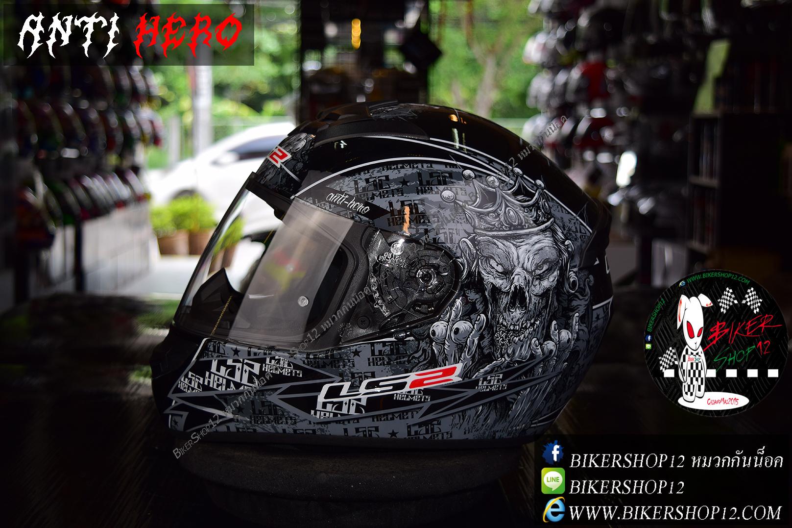 หมวกกันน็อค LS2 รุ่น FF352 ANTI-HERO