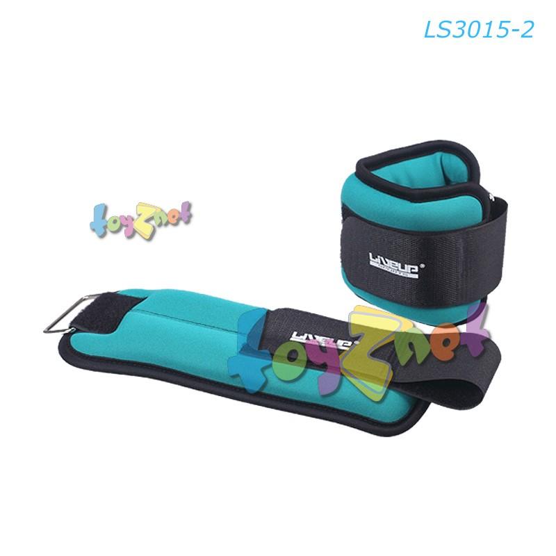 Liveup ที่ถ่วงน้ำหนักข้อมือ-ข้อเท้า (คู่) เขียว 2 กก. รุ่น LS3015-2