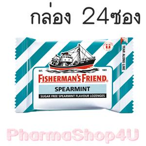 (ยกกล่อง 24ซอง) Spearmint Fisherman's Friend Sugar Free Flavour Lozenges 25g ฟิชเชอร์แมนส์ เฟรนด์ ยาอม บรรเทาอาการระคายคอ สเปียร์มิ้น