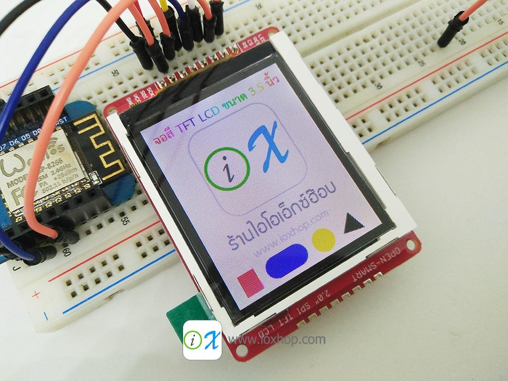 2.0 inch 176*220 SPI TFT LCD ILI9225