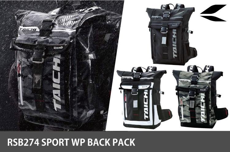กระเป๋าเป้TAICHI RS274 (สีดำ-ขาว)