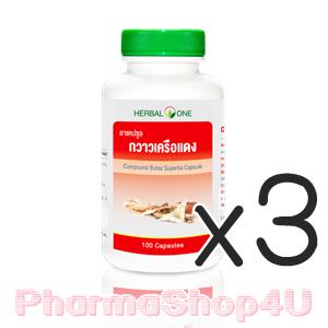 (ซื้อ3 ราคาพิเศษ) กวาวเครือแดง Herbal One อ้วยอัน 100แคปซูล บำรุงร่างกาย เป็นสมุนไพรอายุวัฒนะ รักษาความสมดุลย์ของบุรุษวัยทอง