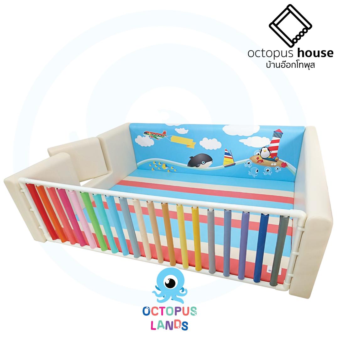 คอกกั้นเด็ก Octopus House เซ็ท Island