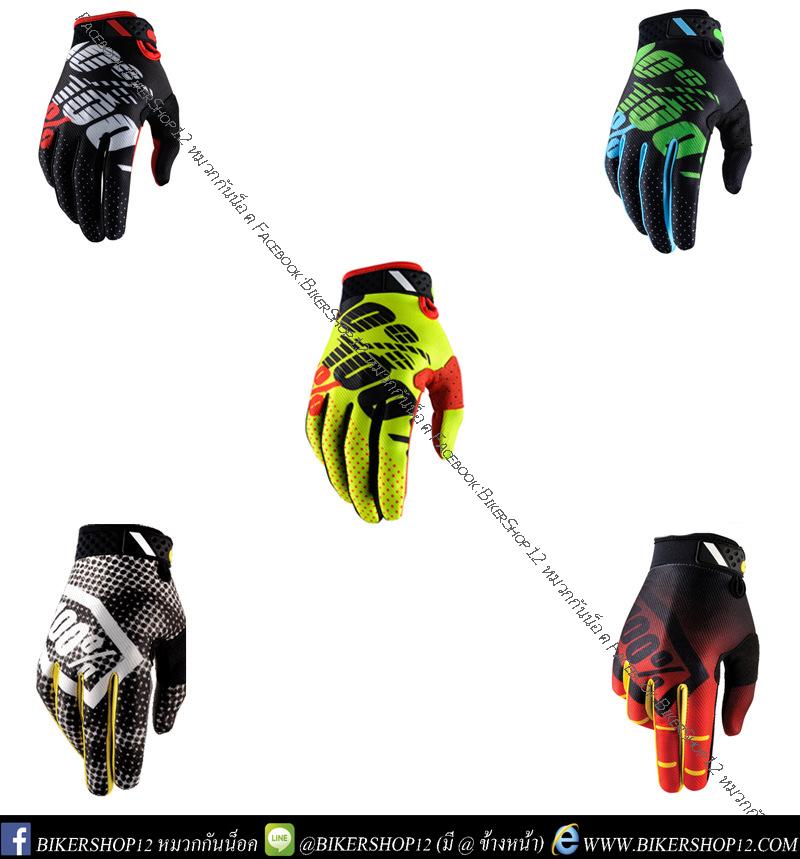 ถุงมือวิบากRidefit สีดำ-เหลือง