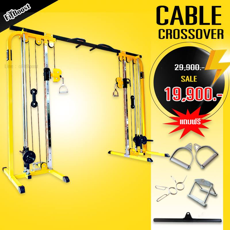 Cable Crossover Station รุ่นใหม่